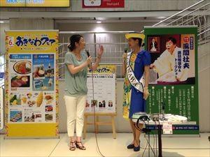 2015.7.22-okinawa-2_R