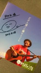 2015.10.28-guest-taichi-6_R