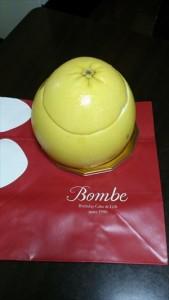 2016.1.10-bombe-1_R