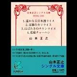 20101016masai1.jpg