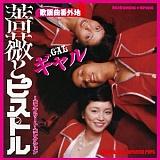 20101127masai2.jpg