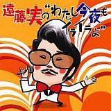 20101225masai2.jpg