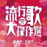 20110122masai2.jpg