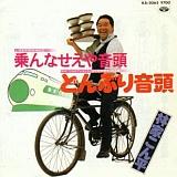 20110219masai1.jpg