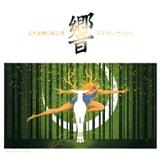 20110326masai2.jpg