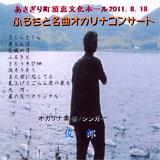 20130914masai.jpg