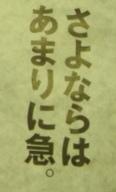 江越1.JPG
