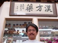 高橋先生.JPG