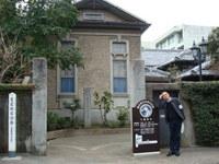 夏目漱石旧居.JPG