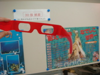 くまTOMO展.JPG