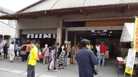 第8回浜田醤油蔵祭り.JPG