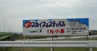 グライダー.JPG