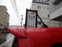 JR忘れ物直売所.JPG