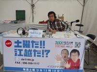 食と健康フェア2012.JPG