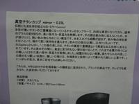 県民百貨店.JPG