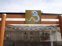 動植物園.JPG