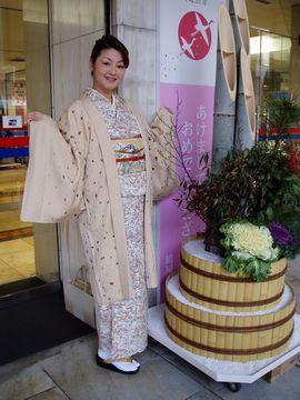 2013-1-2-tsuruya-2.jpg