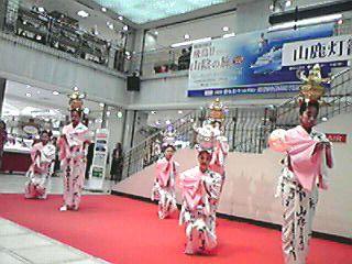 yoheho-bushi_R.jpg