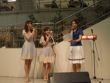 doyogumi449.jpg