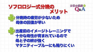 松永 昭 ソフロロジー 式 イメージ トレーニング