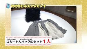 Biz_お年玉プレゼント3
