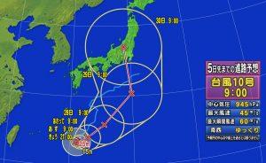 台風0825