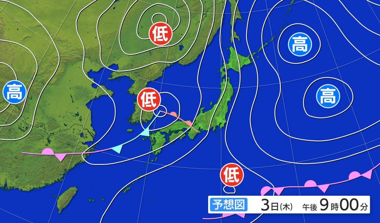 雨雲 玉名 レーダー 天気 熊本県玉名郡長洲町の雨雲レーダーと各地の天気予報